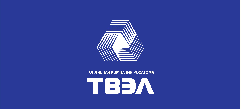 Уральский электрохимический комбинат повысил энергоэффективность