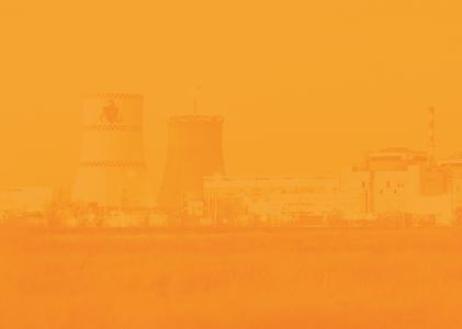 Россия и Вьетнам подписали меморандум о графике реализации проекта сооружения Центра ядерной науки и технологий