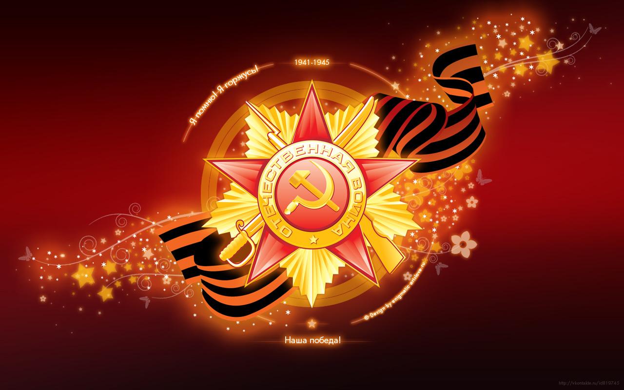 Накануне Дня Победы волонтеры целого ряда предприятий Росатома поздравили ветеранов