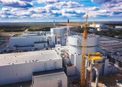 На Ленинградской АЭС-2 стартовал физический пуск энергоблока № 2