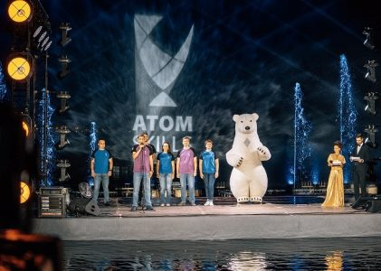 Подведены итоги чемпионата профессионального мастерства AtomSkills-2020