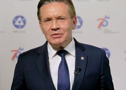 Глава Росатома А. Лихачев обратился к сотрудникам атомной отрасли
