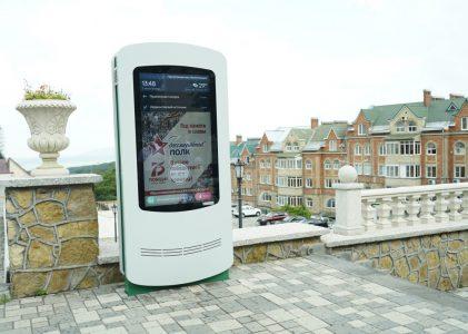 Цифровые технологии Росатома помогают российским курортам стать удобнее для туристов