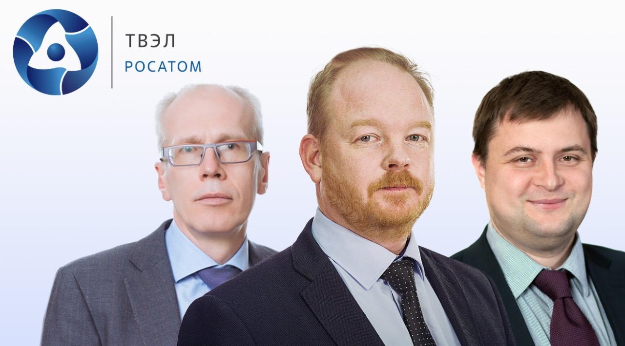 Работники Топливной компании ТВЭЛ удостоены государственных наград