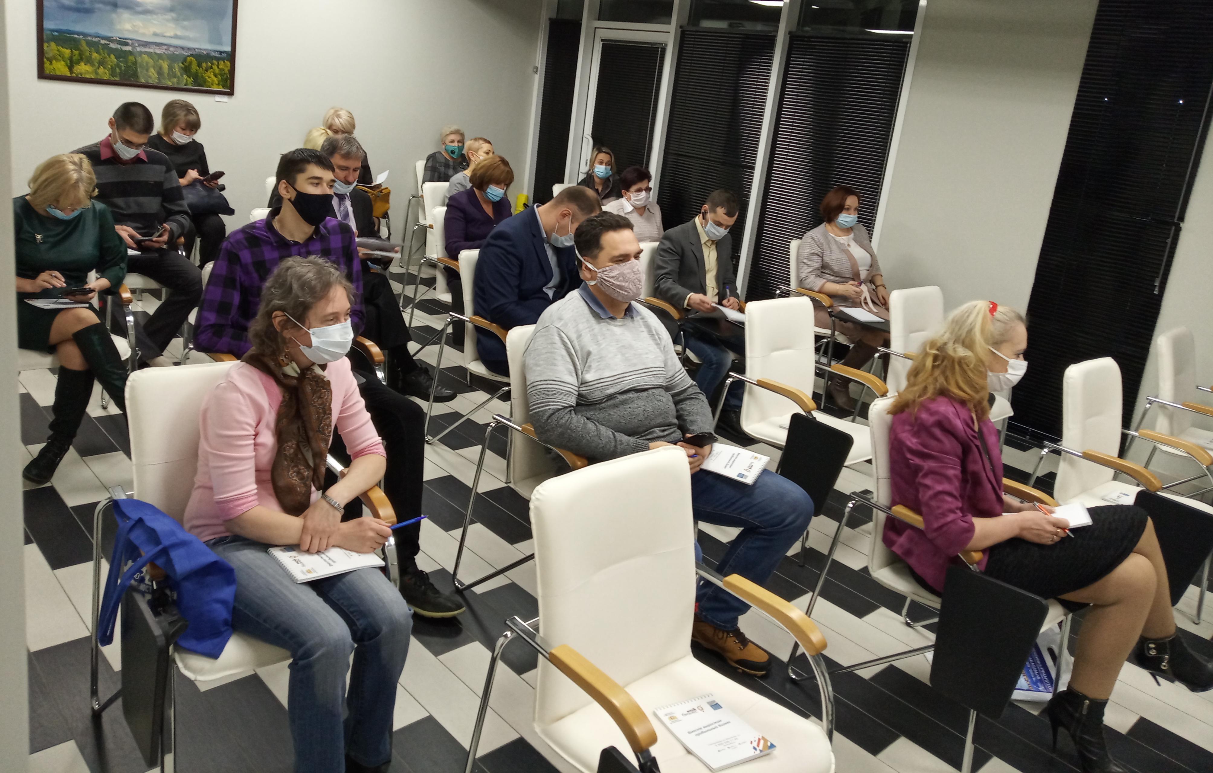 АО «ТВЭЛ» организовало семинар по формированию инновационной предпринимательской среды в Новоуральске