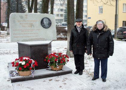 В Электростали открыли монумент к 110-летию со дня рождения Анатолия Каллистова