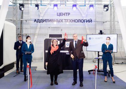 Росатом открыл первый Центр аддитивных технологий