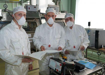 В Северске обсудили подготовку производства инновационного РЕМИКС-топлива