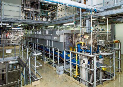 В ПАО «МСЗ» внедрена новая технология производства диоксида урана