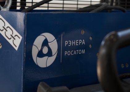 ООО «РЭНЕРА» модернизировало внутризаводской электропарк ПАО «НЗХК»