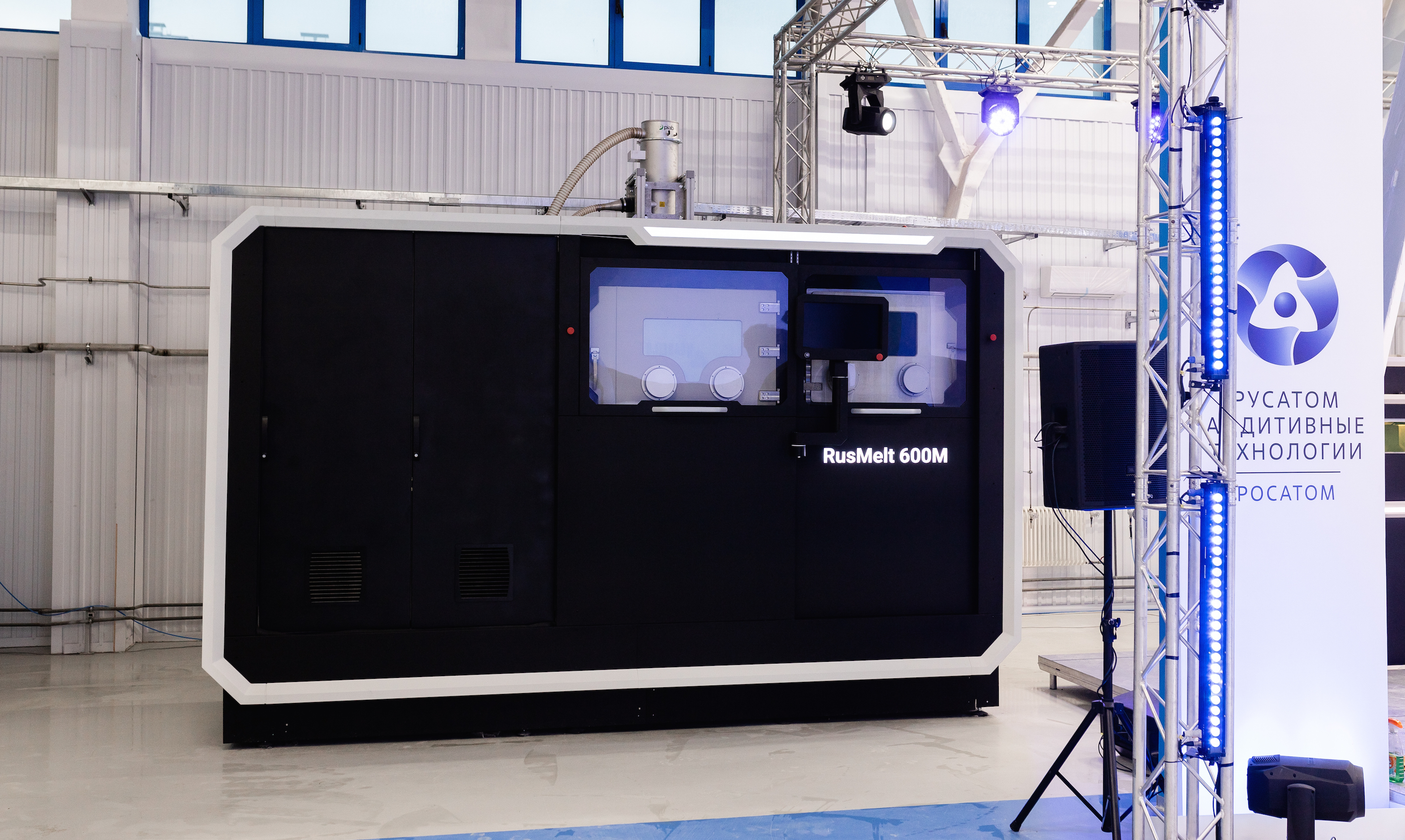 В НПО «Центротех» изготовлены машинокомлекты 3D-принтеров RusMelt-600